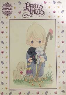 Precious Moments PM45 Cross Stitch Book