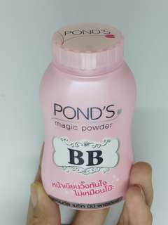 ORIGINAL Pond's Magic Powder