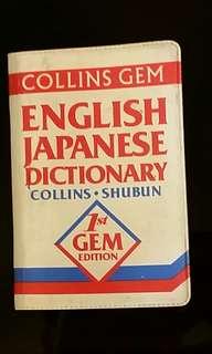 Collins Gem English Japanese Dictionary shubin
