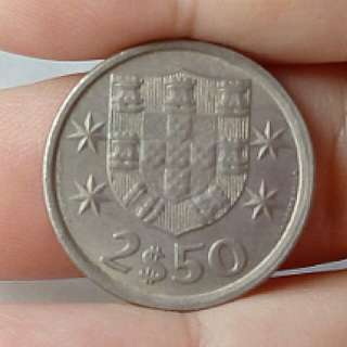 Portugal Coin 2$50 1975 No Longer in Circulation