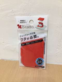 必貼妥 重覆黏濕紙巾專用盒蓋(Mini版)