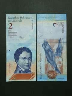 Venezuela 2 Bolivares 🇻🇪 !!!