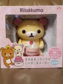 拉拉熊吹泡泡機(日本正版)