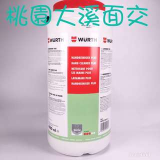 WURTH HANDREINIGER PLUS 洗手黑手膏 4000ml