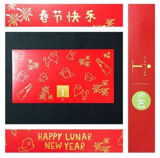 Limited Edition Large Red Packets