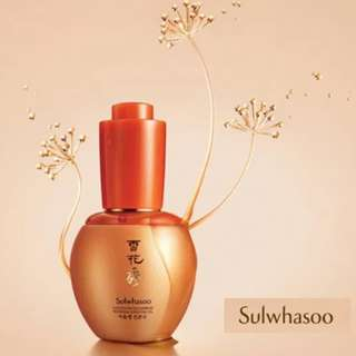 Last -Sulwhasoo Concentrated Ginseng Renewing Essential Oil 雪花秀滋陰生眞本油 20ML