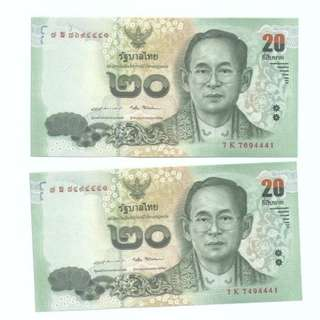Thailand 20 bath Commemorative Banknote 2pcs Almost Same number  2017 UNC