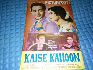 BOLLYWOOD 60'S MOVIE NEWS MAGAZINE RARE