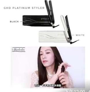 Ghd plantinum white