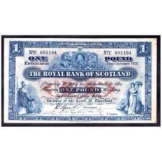 1928年英國皇家蘇格蘭銀行(Royal Bank of Scotland)不列顛尼亞女神及英皇佐治一世像壹金鎊(Pound)鈔票(手簽, 好品)