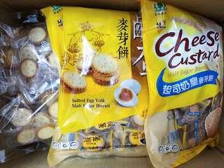 鹹蛋黃麥芽餅 台灣直送 台灣代購