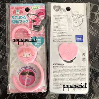 My Melody Pink Hook For Stroller Folding