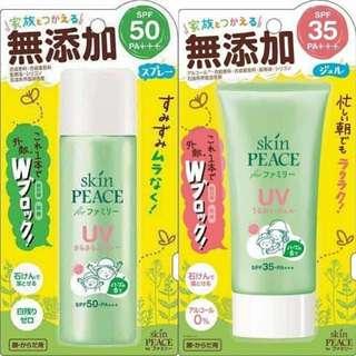 【現貨】日本製Skin Peace 無添加婦嬰專用 安全 防曬防蟲 乳液