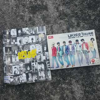 Exo and ukiss album