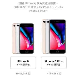 .(全新未開封 原廠連保養)iPhone 8 Plus 256GB