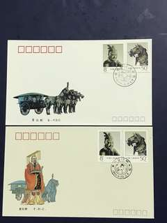 China Stamp- 1990 T151 A/B FDC