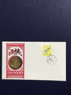 China Stamp —1984 T90 medal cover