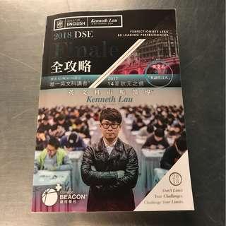 2018 Kenneth Lau Finale (487 pages)
