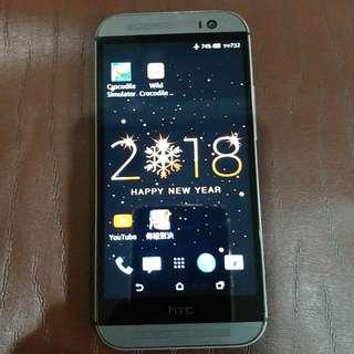 HTC M8 2G 16G