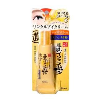 🇯🇵️日本製.豆乳緊緻眼霜