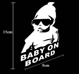 Baby In Car (Reflective Decal)