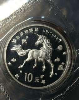 子母麒麟纪念币,出厂状态。