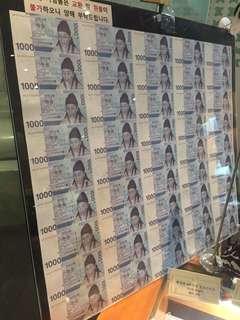 優惠價預訂 韓國連張紙幣 Won 2連 4連 45連