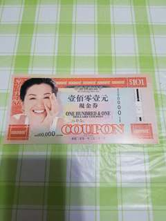 2001 伍詠微廣告Coupon