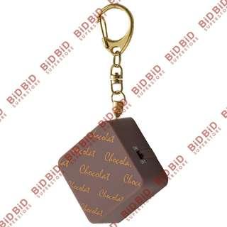 Chocolate 巧克力 朱古力 造型 防狼器 警報器 匙扣吊飾 手袋掛飾 手袋裝飾 caramel
