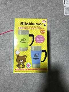 BNIB rilakkuma thermal flask
