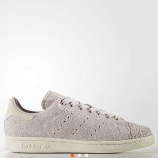 Adidas Stan Smith pink purple suede