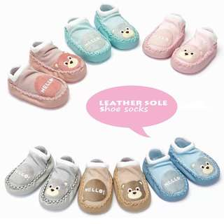 Baby Anti-skip Leather Shoes