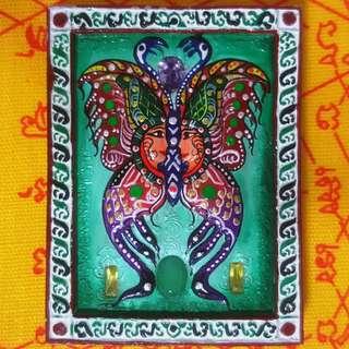 [$138] Butterfly Amulet (Block B)