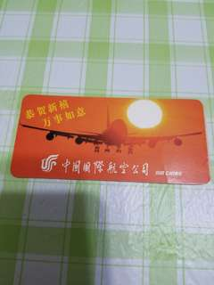 Air China 登機牌