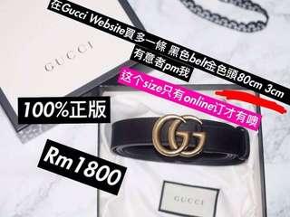 Gucci Marmont Double G Belt (3cm width, length 80cm)