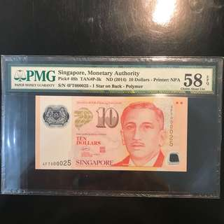 Star ⭐️ Symbol Low Number! 2014 Singapore $10 Polymer GCT Sign, Rare Low Number 4FT 000025 PMG 58 EPQ, Rare In Low Number