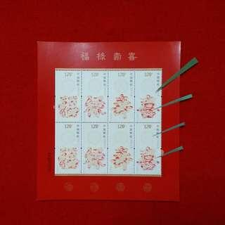 中國錯體版張……第二图為網上同款訂價