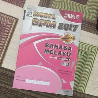 SPM Bahasa Melayu Kertas 2