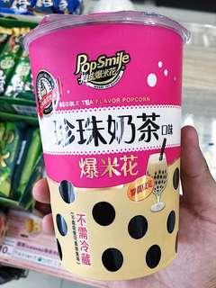 珍珠奶茶味 爆谷 爆米花 台灣直送 台灣代購