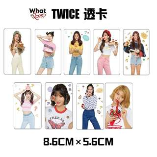Twice 透卡