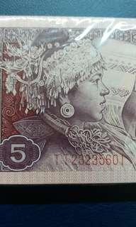 1980年 TT版 伍角 第四版 人民幣 全新直版 100張一刀 隨機發號