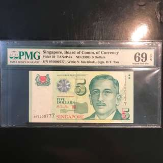 PMG 69 EPQ, Population Top 1 Grade! Plate Note Singapore Banknotes Complete Prefix Reference