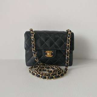 Authentic Chanel Classic Mini Square Bag