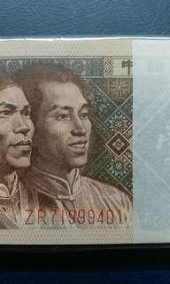 1980年 ZR版 壹角 第四版 人民幣 全新直版 100張一刀