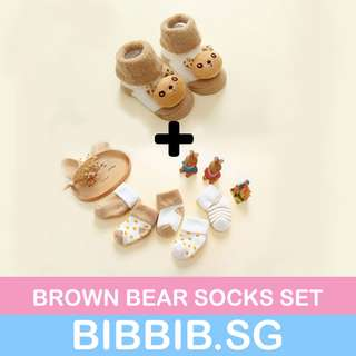 Set of 6 Baby Socks - Brown Bear Collection 1204