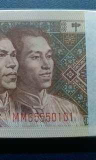 1980年 MM版 壹角 第四版 人民幣 全新直版 100張一刀