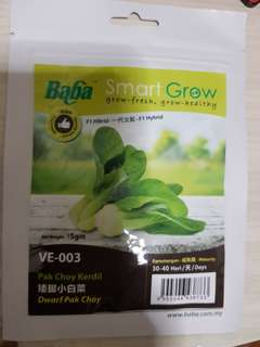 Baba Smart Grow vegetable seed - Dwarf Pak Choy