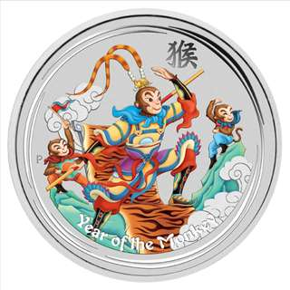 Perth Mint Monkey King 1 oz 999 Fine Silver Colour Coin - many stocks