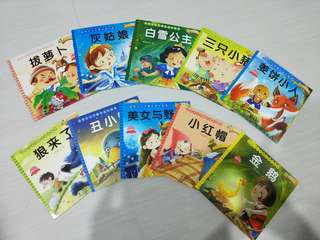 BN Chinese Story Books