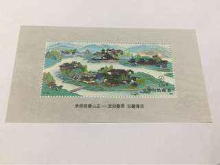 Prc china T164M summer resort MS mnh